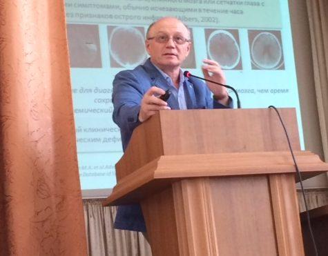 лекция Е.А. Широкова