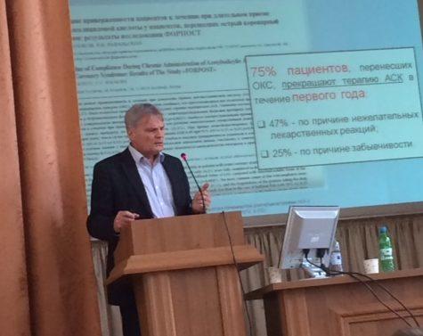лекция И.И. Староверова